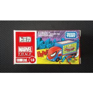 トミカ マーベルチューン Ltd1.0 『マスクドキャリー スパイダーマン コミックスエディション』セブンイレブン限定|hobby1987