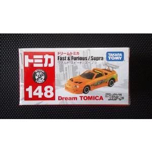 トミカ ドリームトミカ No148《ワイルド・スピード/ スープラ》|hobby1987