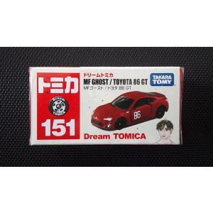 トミカ【ドリームトミカ No151】《MF ゴースト/ トヨタ86GT》|hobby1987