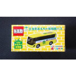 トミカ 『壬生町おもちゃ博物館バス』|hobby1987