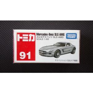 絶版トミカ (箱) No91《メルセデスベンツ SLS AMG》 hobby1987
