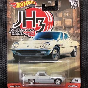 ホットウィール*Hot Wheels* Car Culture JAPAN HISTORICS 3《68' MAZDA COSMO SPORT》|hobby1987