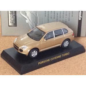 1/64 京商 ポルシェ ミニカー コレクション《ポルシェ カイエン ターボ》ゴールド (箱・カード付き)|hobby1987