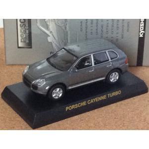 1/64 京商 ポルシェ ミニカー コレクションII《ポルシェ カイエン ターボ》グレーメタリック (箱・カード付き)|hobby1987