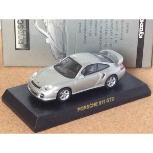 1/64 京商 ポルシェ ミニカー コレクションII《ポルシェ 911 GT2 (996 2002)》シルバー (箱・カード付き)|hobby1987