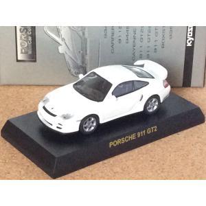 1/64 京商 ポルシェ ミニカー コレクションII《 ポルシェ 911 GT2 (996 2002)》ホワイト (箱・カード付き)|hobby1987