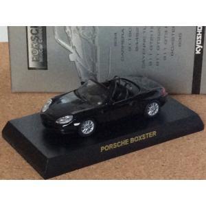1/64 京商 ポルシェ ミニカー コレクションII《ポルシェ ボクスター》ブラック (箱.カード付き)|hobby1987