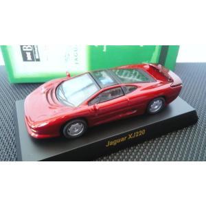 1/64 京商 ブリティッシュカー ミニカー コレクション《ジャガー XJ220》箱.カード付き|hobby1987