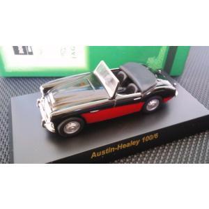 1/64 京商 ブリティッシュカー ミニカー コレクション《オースチン ヒーレー 100/6》箱.カード付き|hobby1987