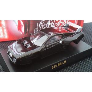 1/64 京商 フェラーリ ミニカーコレクション8《フェラーリ 512BBLM》ブラック (箱・カード付き)|hobby1987