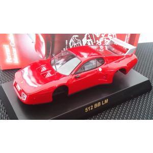 1/64 京商 フェラーリ ミニカー コレクション8《フェラーリ 512BBLM》レッド (箱・カード付き)|hobby1987