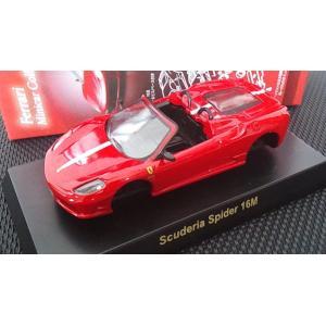 1/64 京商 フェラーリ ミニカー コレクション8《フェラーリ Scoderia Speider 16M》レッド (箱・カード付き)|hobby1987
