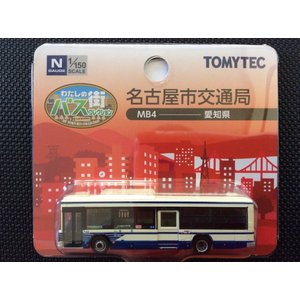 1/150 バスコレクション《わたしの街 バスコレクション》MB4 名古屋市交通局 (愛知県)  いすゞ エルガ|hobby1987