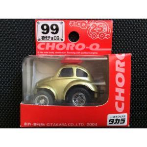 チョロQ スタンダード タカラ No99《初代 チョロQ》ゴールド|hobby1987