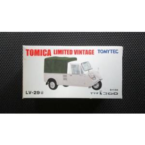 1/64 トミカリミテッドヴィンテージ LV−29d マツダ K360 (箱に少々擦れあり) hobby1987