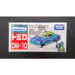 トミカ ディズニーモータース DMー10 ドリームスターII サリー&マイク