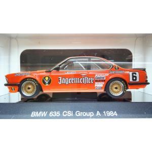 1/43 BMW 635CSi 1984 Gr A No6 『イエーガーマイスター』|hobby1987