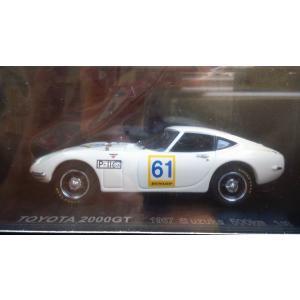 1/43 トヨタ 2000GT No61 1967年 鈴鹿500Kmレース 鮒子田 寛|hobby1987