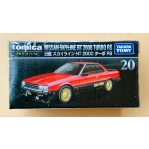 トミカ プレミアム 20『日産 スカイライン HT 2000 ターボRS』|hobby1987