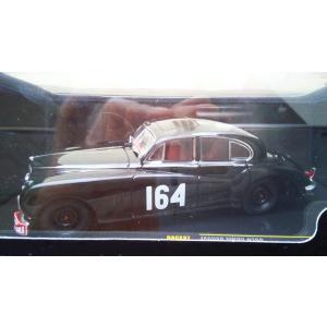 1/43 ジャガー Mk VII No164 Winner Rally Monte Carlo 1956 R.Adams|hobby1987