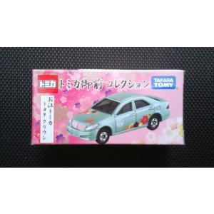 トミカ 御前コレクション『お江トミカ』トヨタ クラウン|hobby1987