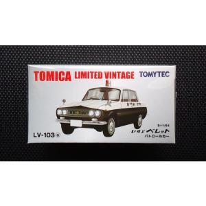 1/64 トミカリミテッドヴィンテージ LV−103a《いすゞ ベレット パトロールカー》 hobby1987