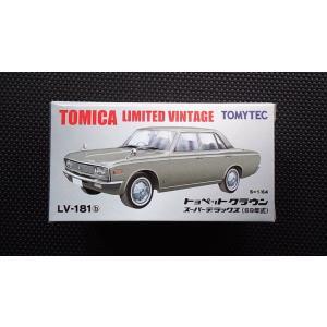 1/64 トミカリミテッドヴィンテージ LV−181b トヨペット クラウン スーパー デラックス (69年式) hobby1987