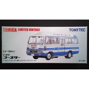1/64 トミカリミテッドヴィンテージ LV−184a《トヨタ コースターハイルーフ クーラー車 (レストラン ボンジュール)》 hobby1987