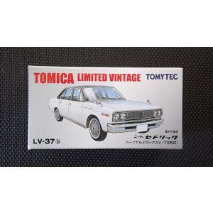 1/64 トミカリミテッドヴィンテージ LV-37b《日産 セドリック パーソナルデラックスV (70年式)》 hobby1987