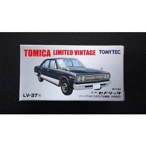 1/64 トミカリミテッドヴィンテージ LV-37C《日産 セドリック パーソナル6 カタログ仕様車 (68年式)》 hobby1987