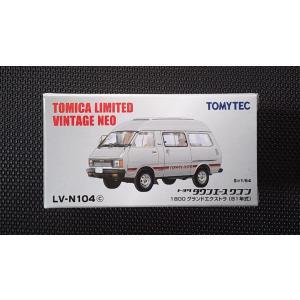 1/64 トミカリミテッドヴィンテージNEO LV-N104c『トヨタ タウンエースワゴン 1800 グランド エクストラ (81年式)』 hobby1987