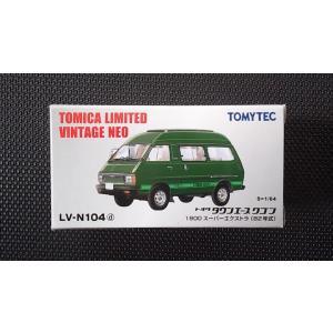 1/64 トミカリミテッドヴィンテージNEO LV-N104d『トヨタ タウンエースワゴン 1800 スーパーエクストラ (82年式)』 hobby1987