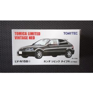 1/64 トミカリミテッドヴィンテージNEO LV-N158c『ホンダ シビック タイプR (97年式)』 hobby1987