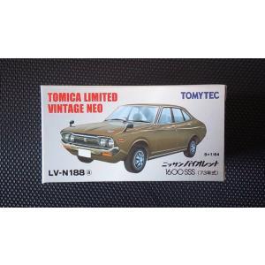 1/64 トミカリミテッドヴィンテージNEO LV−N188a『日産 バイオレット 1600 SSS (73年式)』 hobby1987