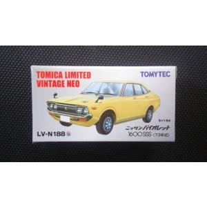 1/64 トミカリミテッドヴィンテージNEO LVーN188b 『日産 バイオレット 1600 SSS (73年式)』 hobby1987