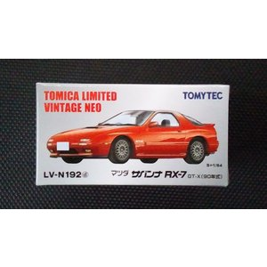 1/64 トミカリミテッドヴィンテージNEO LV-N192d『マツダ サバンナ RX-7 GT-X (90年式)』 hobby1987