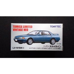 1/64 トミカリミテッドヴィンテージNEO LV-N194b『日産 スカイライン4ドアスポーツセダン GTS25 typeX・G (91年式) hobby1987