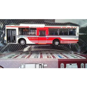 1/150 ザ.バスコレクション トミーテック《第9弾》関東バス (富士重工業 7E ノンステップバス Gタイプ)|hobby1987