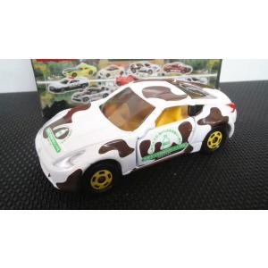 トミカ くじ20 はたらくスポーツカー コレクション《日産 フェアレディZ》(市営うつろ牧場) hobby1987