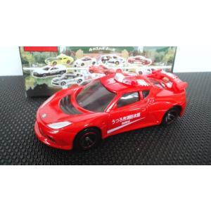 トミカ くじ20 はたらくスポーツカー コレクション《ロータス エヴォーラ GTE》(うつろ市 消防本部) hobby1987