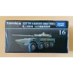 トミカ プレミアム 16『陸上自衛隊 16式機動戦闘車」|hobby1987