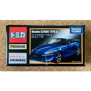トミカ プレミアム《タカラトミーモールオリジナル》『ホンダ S2000』|hobby1987
