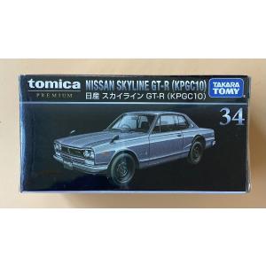 トミカ プレミアム 34『日産 スカイライン GT-R (KPGC10)』|hobby1987