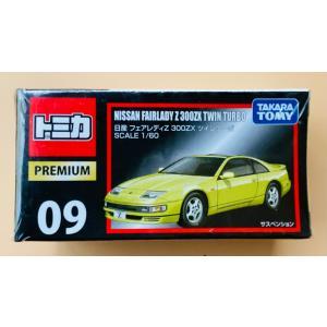 トミカ プレミアム 09『日産 フェアレディZ 300ZX ツインターボ』|hobby1987