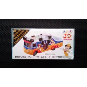 トミカ 東京ディズニーリゾート限定 【ドリームクルーザーII 30周年(2013)】|hobby1987