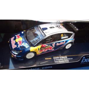 1/43 シトロエンC4 WRC No8 Rally Sweden2010 / K.Raikkonen|hobby1987