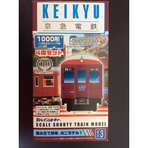 Bトレインショーティー鉄道会社限定品 京急電鉄1000形 110周年記念ラッピング列車 1321編成|hobby1987