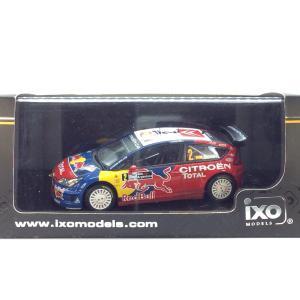 1/43 シトロエンC4 WRC No2《Rally Argentina 2008年 D、Sordo》【iXO イクソ】|hobby1987