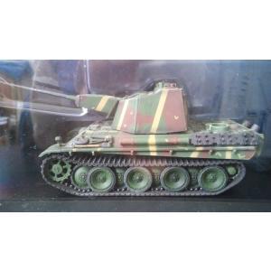 1/72 『ドラゴン アーマー』アルティメットアーマー ドイツ軍5.5cm連装機関砲Flak38搭載 パンター対空戦車 ドイツ1945|hobby1987