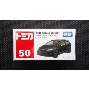 絶版トミカ (箱) No50 フォード フォーカス RS500 hobby1987